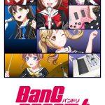 BanG Dream! 3rd Season VOSTFR